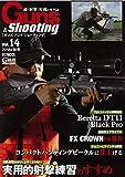 Guns&Shooting vol.14 (ホビージャパンMOOK 871) 画像