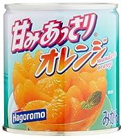 はごろも 甘みあっさり オレンジ EO缶 170g
