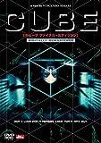 【おトク値!】CUBE キューブ DVD[DVD]