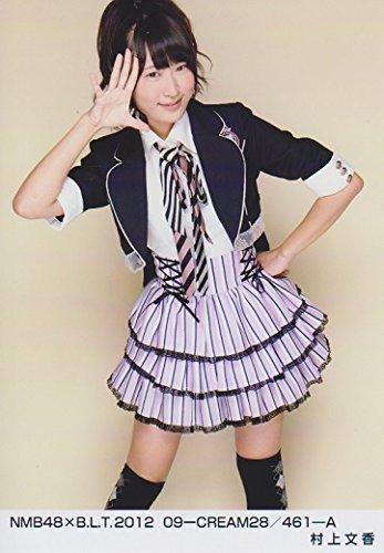 NMB48公式生写真 B.L.T.2012 09-CREAM 【村上文香】 BLT