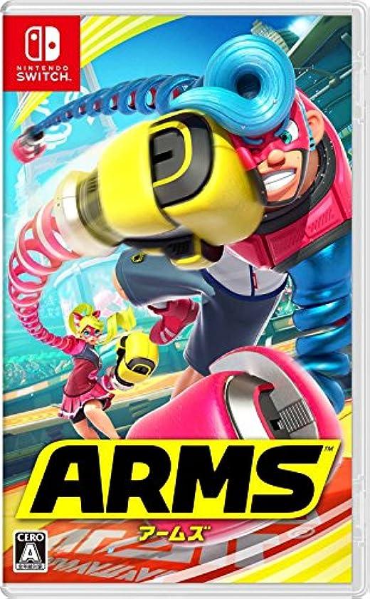 超える奨励します繁殖ARMS - Switch