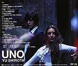 UNO(DVD付)