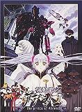 機動戦艦ナデシコ-The prince of darkness-【劇場版】...