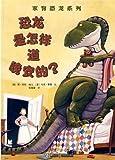 How Do Dinosaurs Go to School? (Encore books)