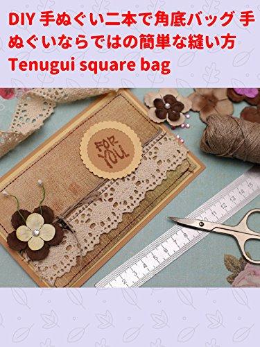 ビデオクリップ: DIY 手ぬぐい二本で角底バッグ 手ぬぐいならではの簡単な縫い方 Tenugui square bag