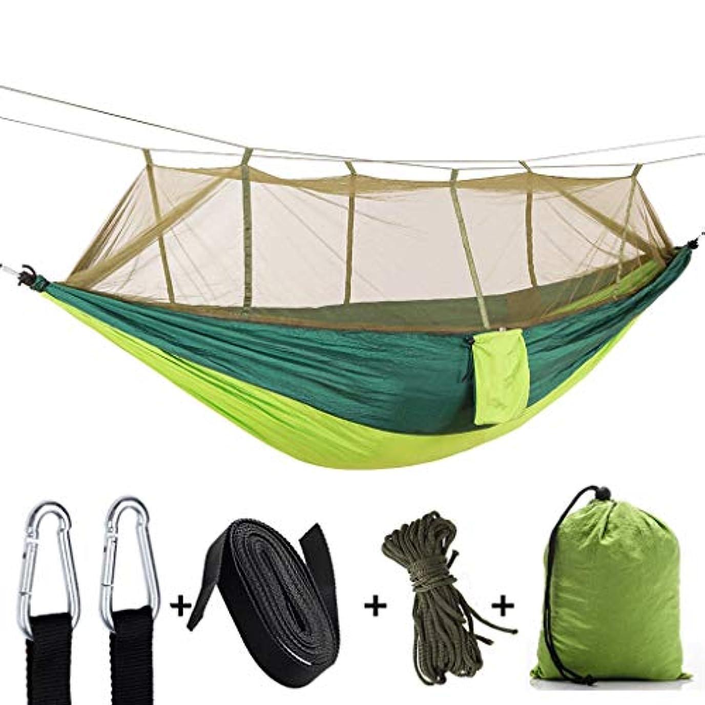 もっとチョコレート部分的に蚊帳付きハンモックネット2人用キャンプ、超軽量の防風、防蚊、スウィングスリーピングハンモックベッド(屋外用)、ハイキング、バックパッキング、旅行用ネット