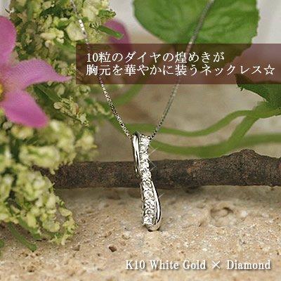 [四葉のクローバー] ダイヤモンド 10金 ネックレス 0.1カラット 調節可能な 45㎝ スライドチェーン K10 ホワイトゴールド 4月誕生石 :Ma439