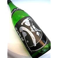 雨後の月 BlackMoon 黒月 純米吟醸 1800ml 広島県呉市、相原酒造(株)