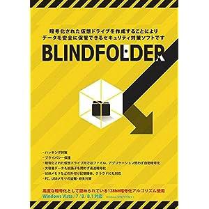 BLINDFOLDER