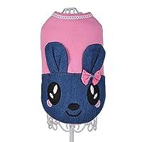 E-Fly 犬の服 ペットウェア 兎型 犬猫服 袖なし 可愛い 快適に 防寒 人気 防寒 (XS)