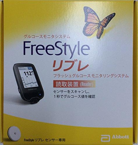 フリースタイルリブレリーダー(読取装置)FreeStyleLibre
