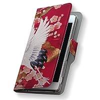 Xperia XZs 602SO ケース カバー 手帳 スマコレ 手帳型 レザー 手帳タイプ 革 スマホケース スマホカバー エクスペリア XZs 日本語・和柄 アニマル 003394 Sony ソニー softbank ソフトバンク 和風 和柄 鶴 602so-003394-nb