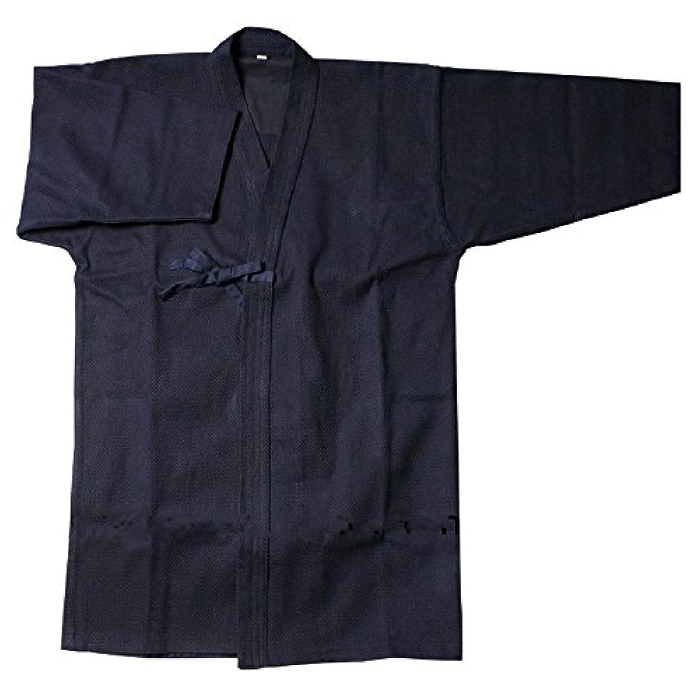 剣士堂 剣道着 上着 剣道衣 紺 155cm~175cm