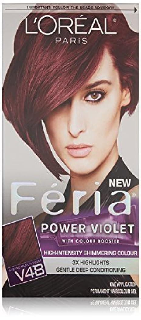 圧縮するラケットステレオタイプL'Oreal Paris Feria Hair Color, Power Violet [並行輸入品]