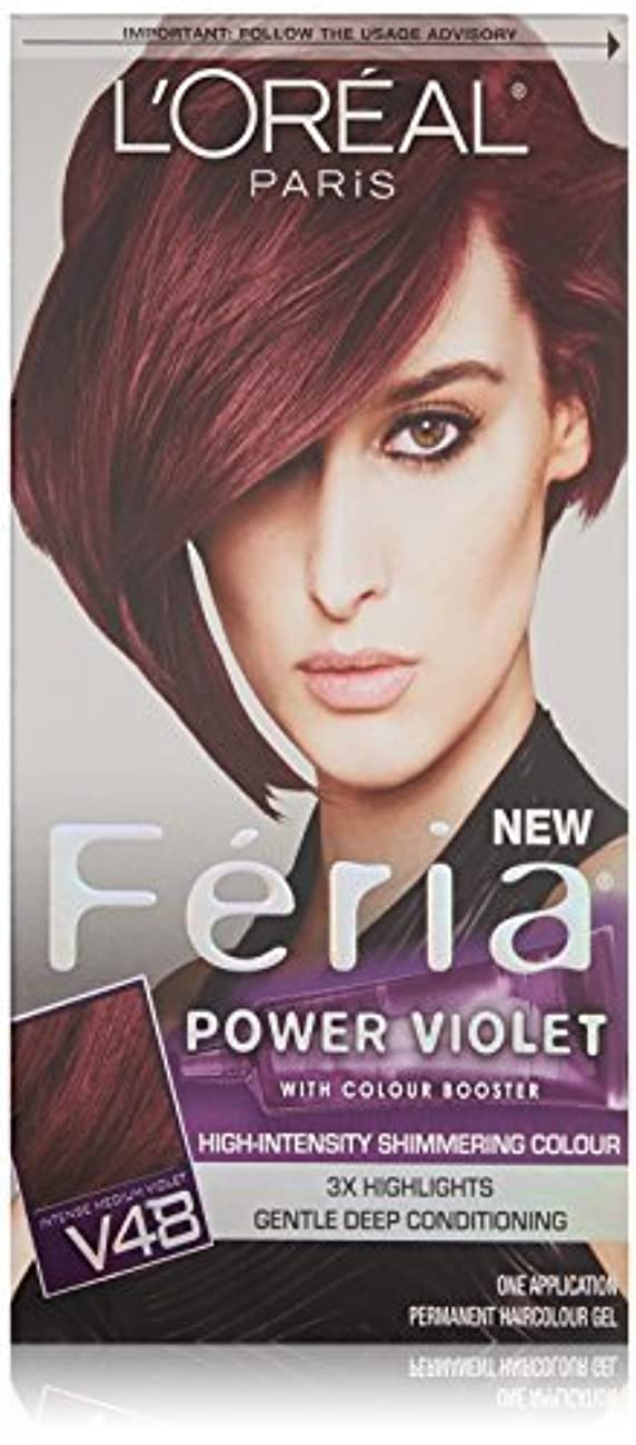 流体導出メダルL'Oreal Paris Feria Hair Color, Power Violet [並行輸入品]