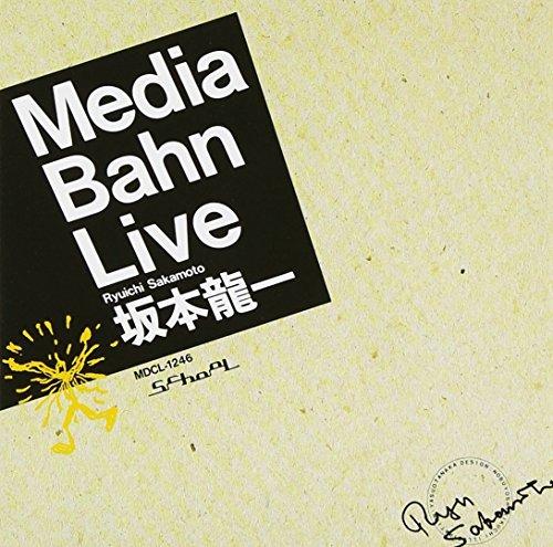 メディア・バーン・ライブ