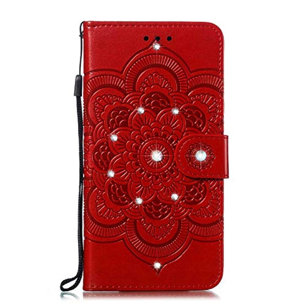 痛みブラウズ彼らはOMATENTI Xiaomi MI 8 Lite ケース 手帳型 かわいい レディース用 合皮PUレザー 財布型 保護ケース ザー カード収納 スタンド 機能 マグネット 人気 高品質 ダイヤモンドの輝き マンダラのエンボス加工 ケース, 赤