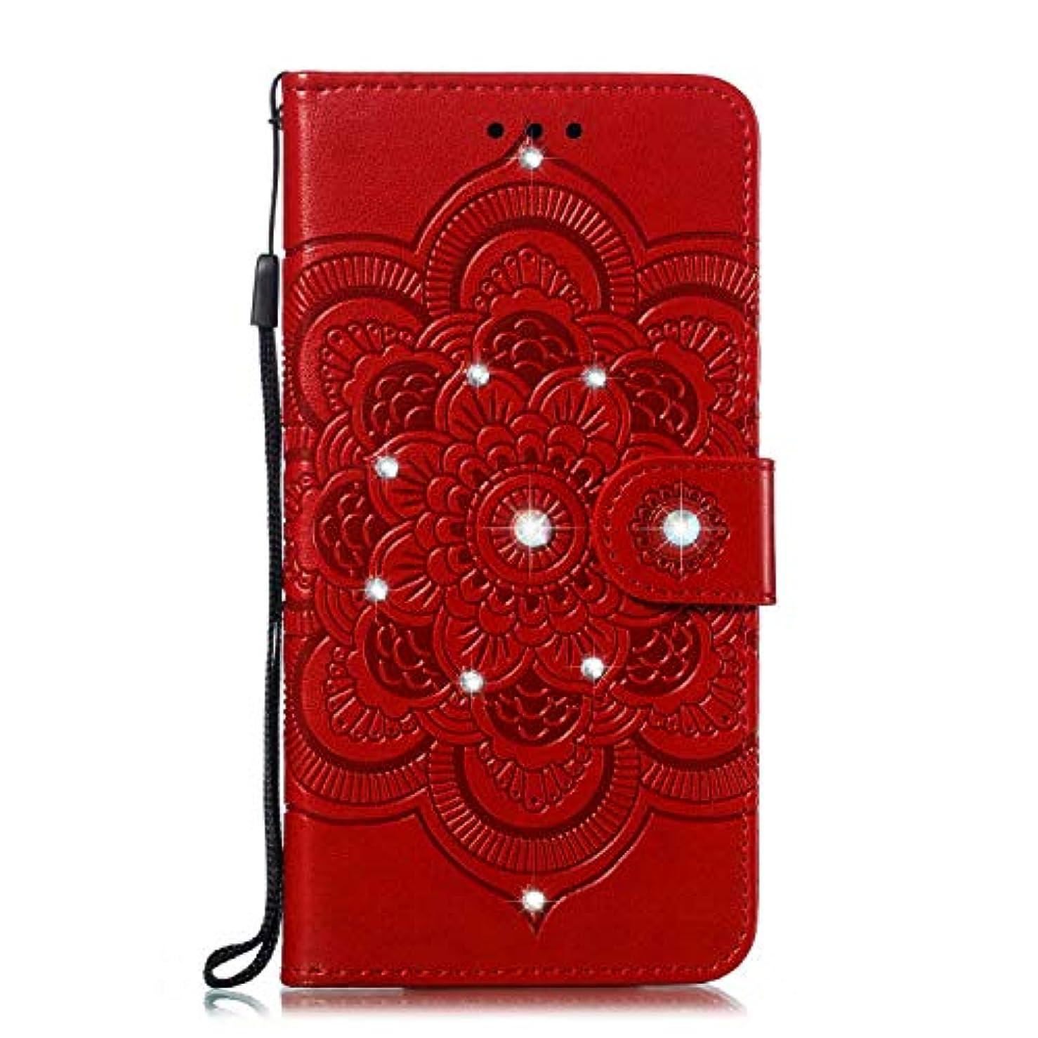 考えた気になる作詞家OMATENTI Huawei P Smart ケース 手帳型 かわいい レディース用 合皮PUレザー 財布型 保護ケース ザー カード収納 スタンド 機能 マグネット 人気 高品質 ダイヤモンドの輝き マンダラのエンボス加工 ケース, 赤
