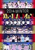 Hello!Project 2014 WINTER 〜DE-HA MiX〜