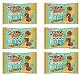 【ブラックサンダー チョコミント】販路限定品 54g×6袋セット(1袋あたり小さめブラックサンダー約10個入)