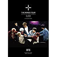 【Amazon.co.jp限定】2017 BTS LIVE TRILOGY EPISODE III THE WINGS TOUR  IN JAPAN ~SPECIAL EDITION~ at KYOCERA DOME(初回限定盤)【特典:B2ポスター(絵柄C)】