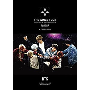 【Amazon.co.jp限定】2017 BTS LIVE TRILOGY EPISODE III THE WINGS TOUR IN JAPAN ~SPECIAL EDITION~ at KYOCERA DOME(初回限定盤)【特典:B2ポスター(絵柄C)】[DVD]