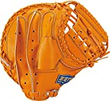 ZETT(ゼット) 軟式野球 ネオステイタス キャッチャーミット 新軟式ボール対応 オレンジB(5600B) 右投げ用 日本製 BRCB31912