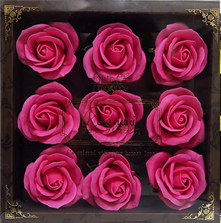 風変わりなバング小包バスフレグランス バスフラワー ミニローズフレグランス(L)ローズピンク お花の形の入浴剤