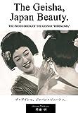 The Geisha,Japan Beauty. ザ・ゲイシャ、ジャパン・ビューティ。