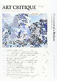 ART CRITIQUE n.04(May,2014) メディウムのプロスティテューション