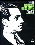 ジョージガーシュウィン 3 オリジナルヴァージョン (Great composers series)