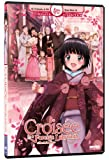 Croisee in a Foreign Labyrinth: Comp Collection [DVD] [Import]
