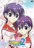 ToHeart2 第7巻〈初回限定版〉 [DVD]