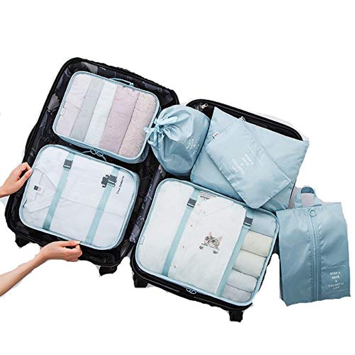 亡命ピンポイント米国Chennong 素敵な新鮮な旅行収納袋、荷物収納袋、多機能収納袋、トラベルスカイブルー(7セット)