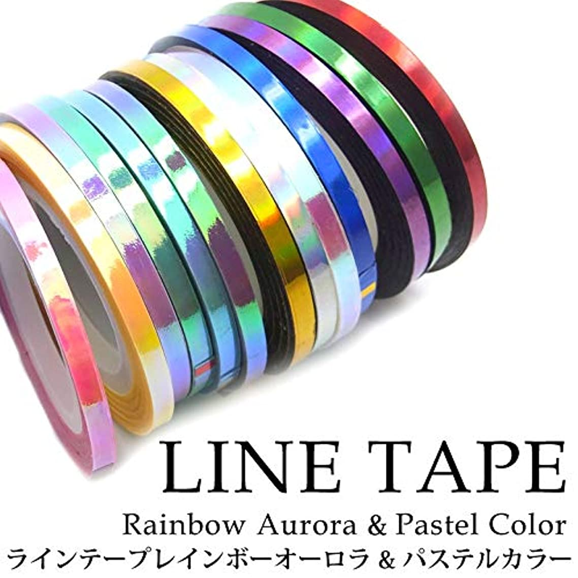 盗賊唯物論チューリップラインテープ レインボーオーロラ & パステルカラー 各種 3サイズ (2mm, 3.レインボーオーロラクリア)