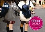 Baby Style Vol.2 [DVD]