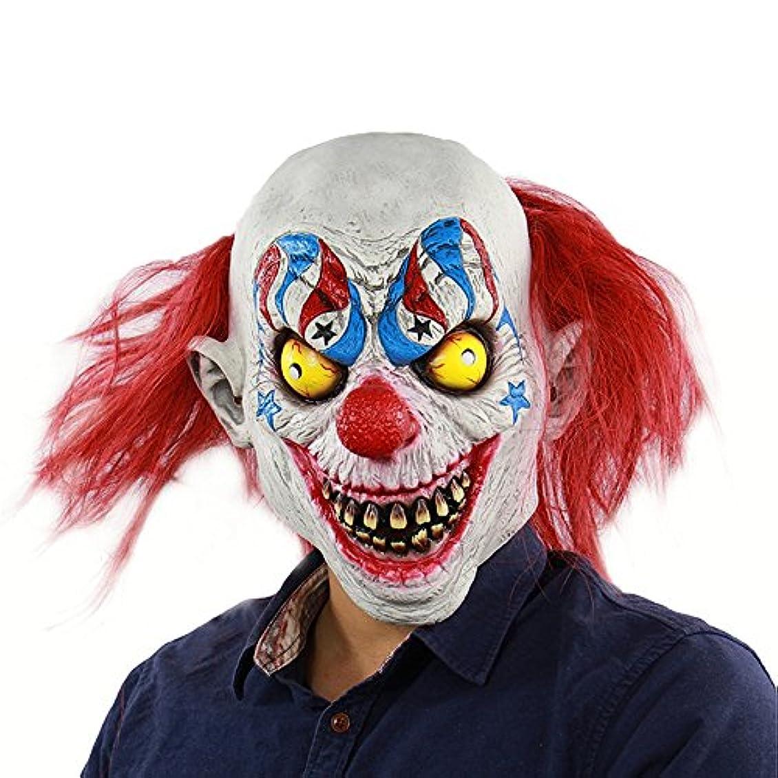 鉛ディスクモンキーハロウィンホラーサーカスピエロラテックスゴーストマスクお化け屋敷ドレッシングヘッドギア