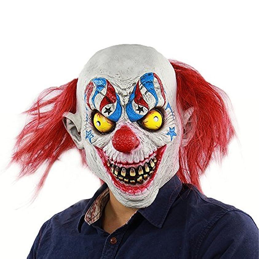祭り療法ロバハロウィンホラーサーカスピエロラテックスゴーストマスクお化け屋敷ドレッシングヘッドギア
