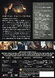 ベンジャミン・バトン 数奇な人生 特別版(2枚組) [DVD] 画像