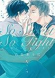 So Sweet So Tight (あすかコミックスCL-DX)