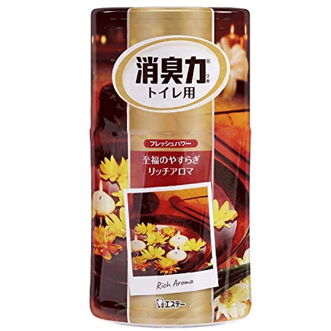 通知ホスト音楽【エステー】トイレの消臭力 大人の至福 リッチアロマの香り 400ml ×3個セット