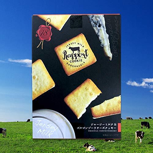 【富士山ラポールラング】ジャージーミルク&ゴルゴンゾーラチーズクッキー 18枚入り【camp】