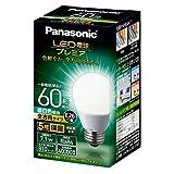 パナソニック LED電球 口金直径26mm プレミア 電球60形相当 昼白色相当(7.1W) 一般電球 全方向タイプ 1個入り 密閉器具対応 LDA7NGZ60ESW2