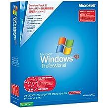 【旧商品】Microsoft Windows XP Professional Service Pack 2 アカデミック版 アップグレード