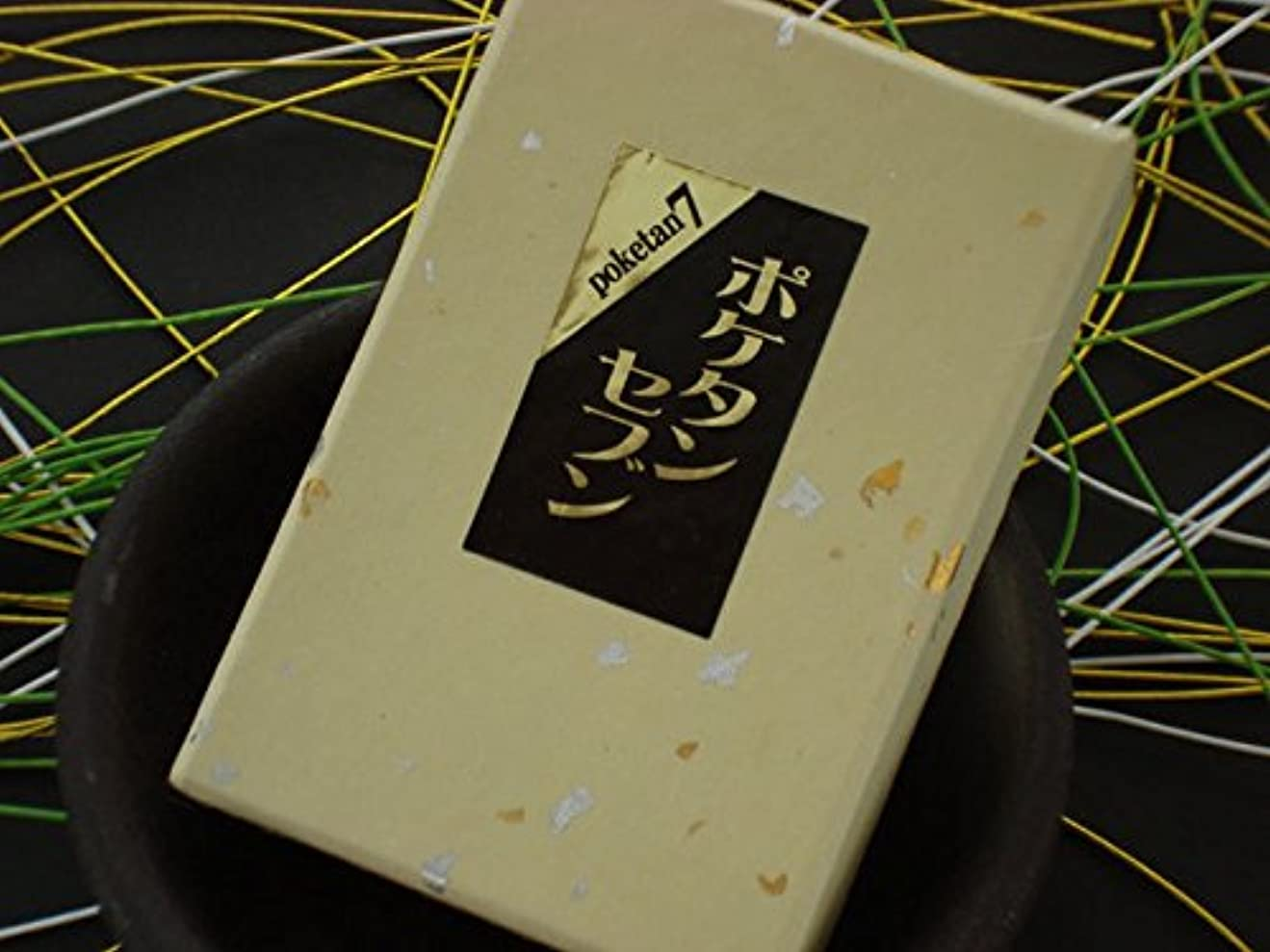パッケージ意気込み現金1000円ポッキリ ポケタンセブン 【スティック】 7種の香り 【お香】