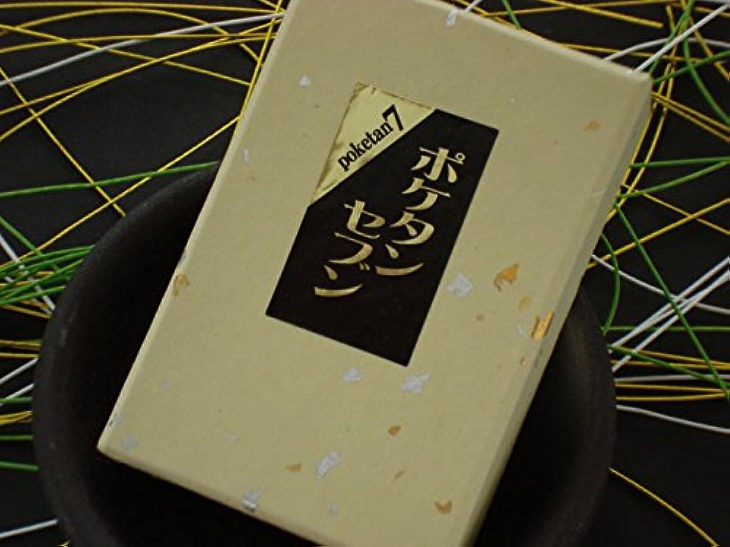 うがい薬クレーター中断1000円ポッキリ ポケタンセブン 【スティック】 7種の香り 【お香】