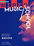 WIRED(ワイアード)VOL.21[雑誌]