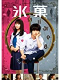 Best 氷菓 - 氷菓 Review