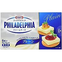 [冷蔵]  クラフト フィラデルフィアクリームチーズ 6P プレーン 90g