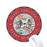 香港観光の有名な中国 円形滑りゴムのクリスマスマウスパッド